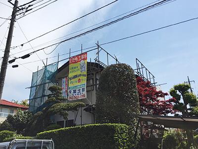 藤吉ホーム リフォーム施工事例